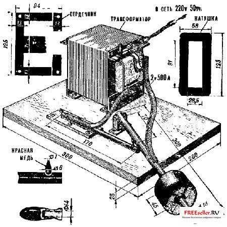 Сварочный аппарат своими руками как сделать такой агрегат 66