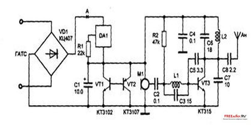 Радиомикрофон-радиоретранслятор с питанием от телефонной линии