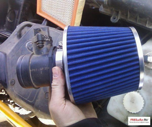 1268121463 9 - Что дает фильтр нулевого сопротивления на инжекторе