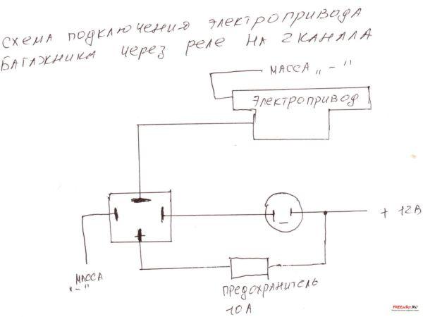 Схема подключения центрального замка ваз 2109 фото 886
