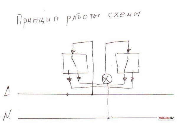 Схема подключения проходного светильника фото 945