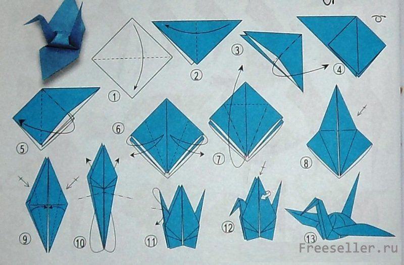 Как сделать журавлика оригами схема 357