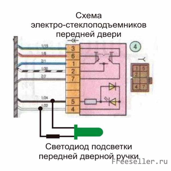 Эл схема замок задней двери транзит
