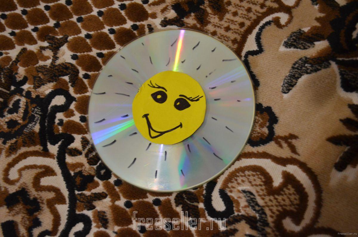заходишь автомобильный солнышко из дисков картинки умеющим