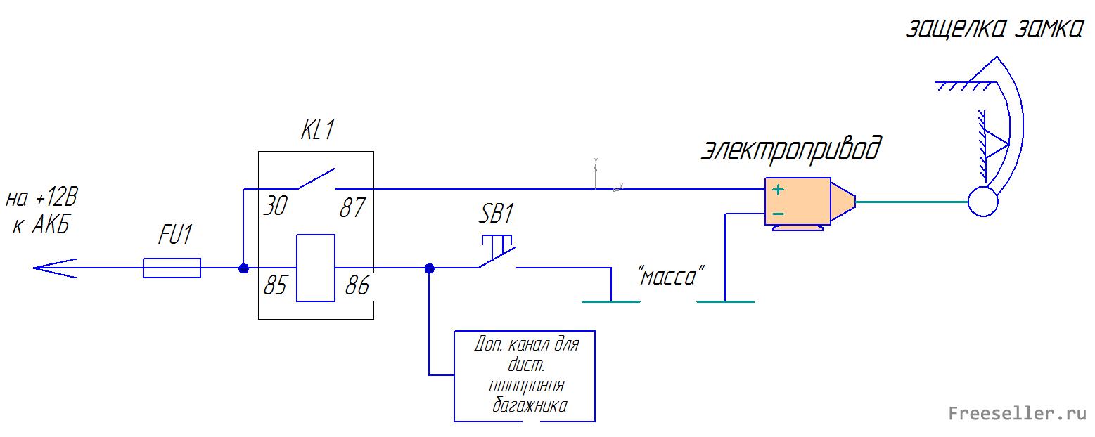 Схема подключения замка багажника фото 846