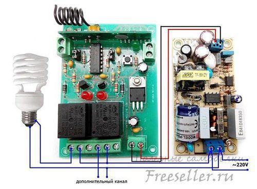 Как сделать дистанционное управление освещением 94