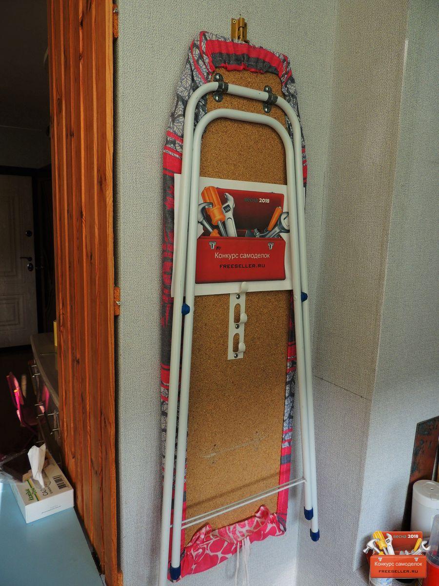 Деревянная гладильная доска своими руками фото 357