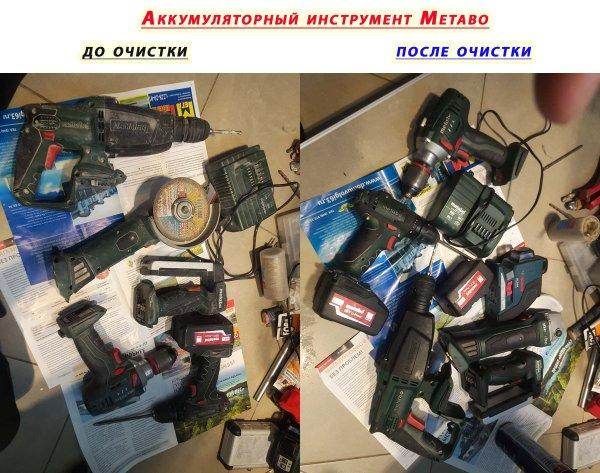 Очистка аккумуляторного инструмента Metabo.