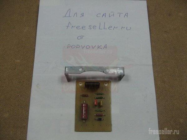 Изготовление платы для зарядного устройства