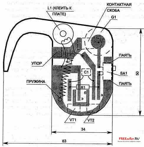 Звуковой сигнализатор антисон