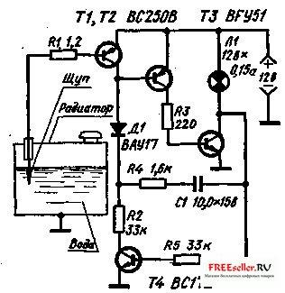 Как сделать неоновый свет в домашних условиях