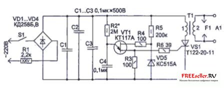 Рис.1. Принципиальная схема озонатора воздуха.