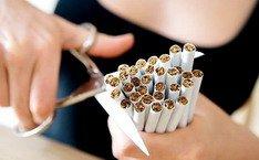 Мини завод по производству сигарет