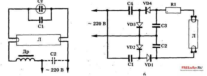 схемы включения 2- х лдс с электронным балластом - Схемы.