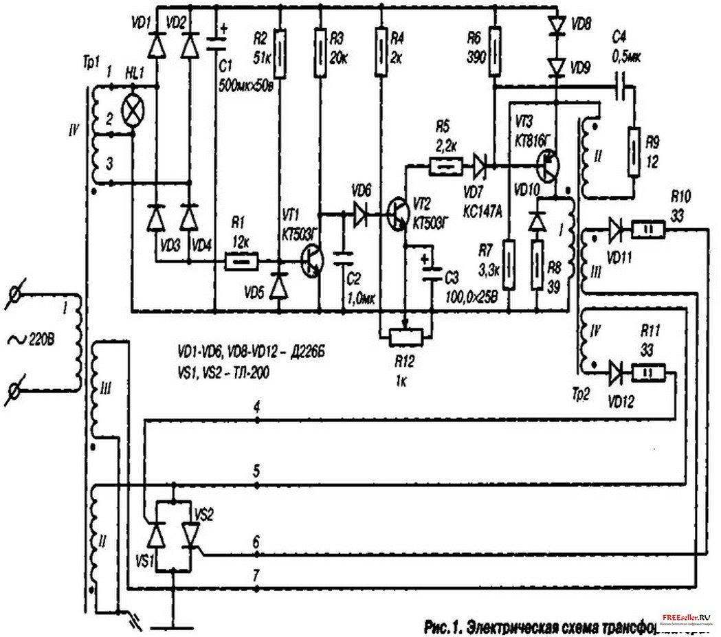 Трансформатор состоит из собственно силового трансформатора Тр1 .регулирующих тиристоров VS1 и VS2...
