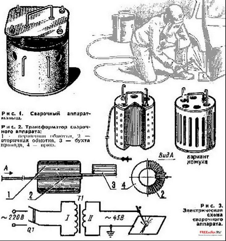 трансформатор для полуавтомата сво ми руками