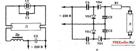 Обычная схема включения ламп дневного света приведена на рис. 7, а...