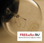 Как починить перегоревшую лампочку