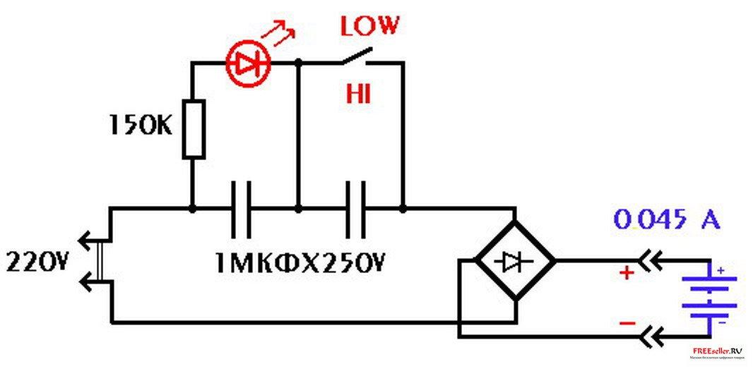 Как сделать зарядное устройство для батареек своими 930