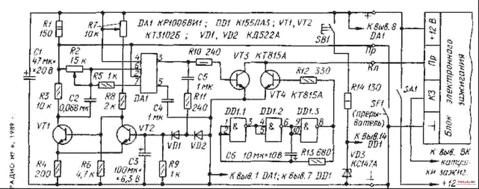 Приставка состоит из таймера DA1, выключателя задержки на транзисторах VT1, VT2, транзисторного ключа VT3, VT4 и...