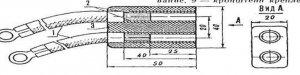 Устройство для запуска двигателя от розетки 220 Вольт