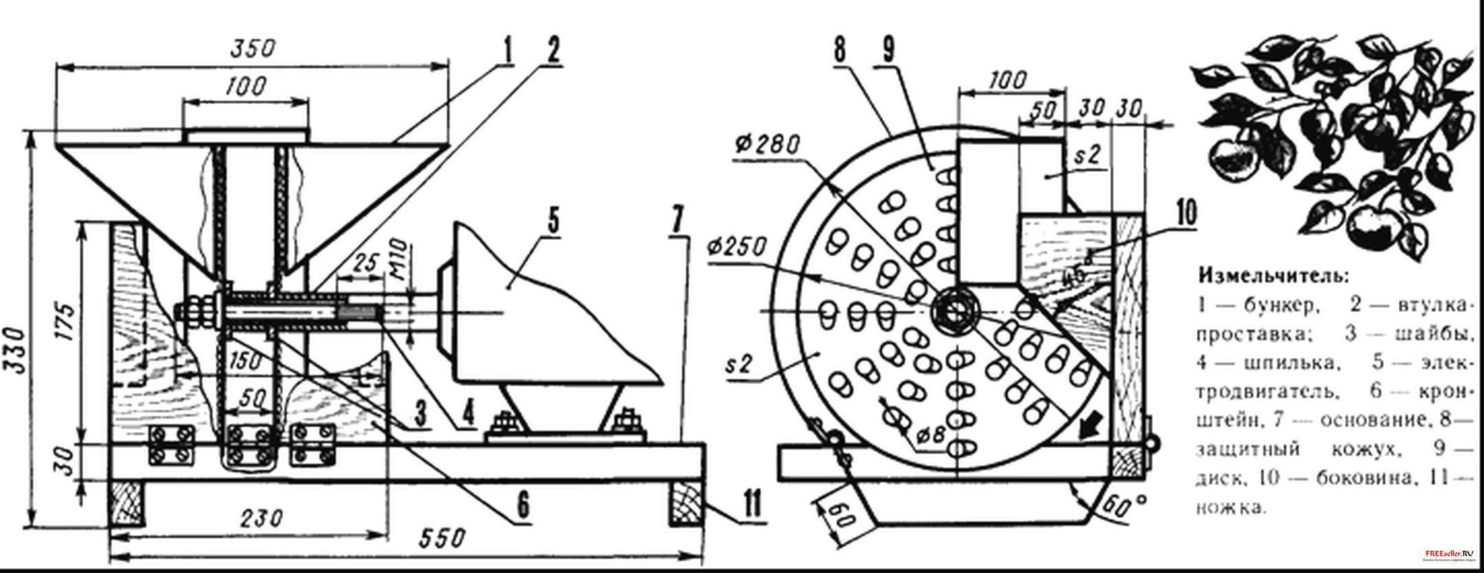 Дробилка для яблок схемы и чертежи конусная дробилка в аренду