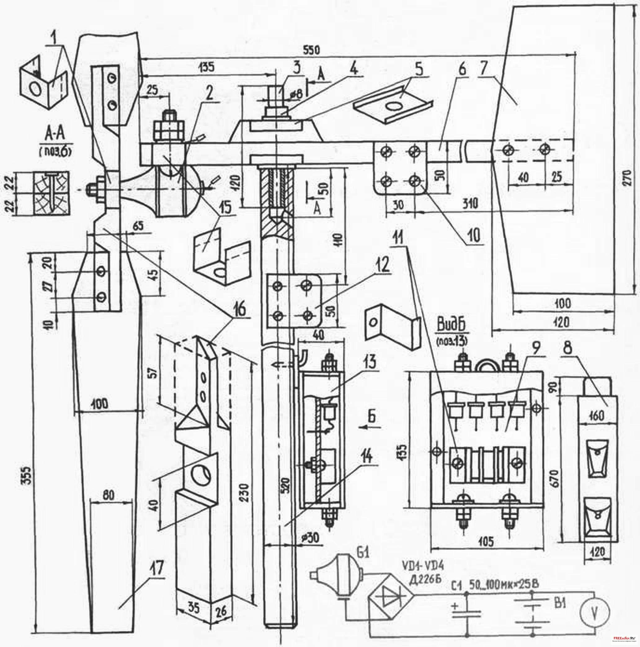 ...2 - генератор, 3 - трубка, 4 - резиновое кольцо, б - штанга, 7 - хвостовик, 8 - чехол, 9 - плата зарядного...