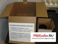 Инкубатор из картонной коробки своими руками