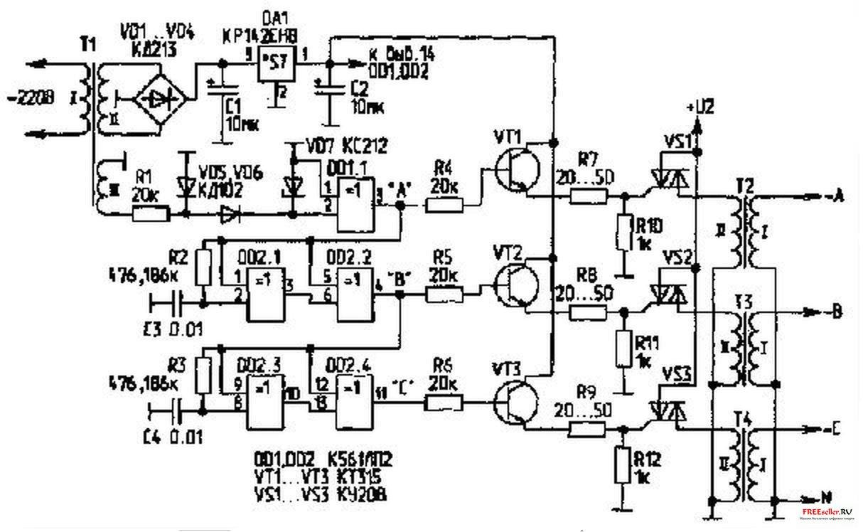 Трехфазный двигатель в однофазной сети.
