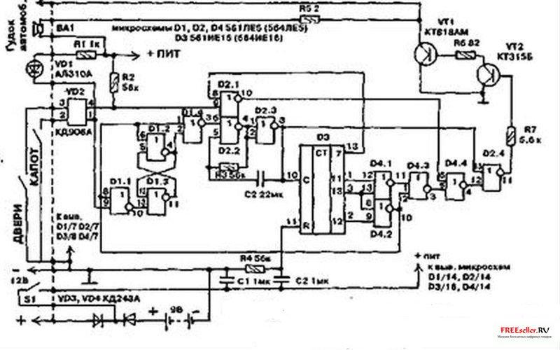 Tags. устройство охранной сигнализации. схема охранного устройства.