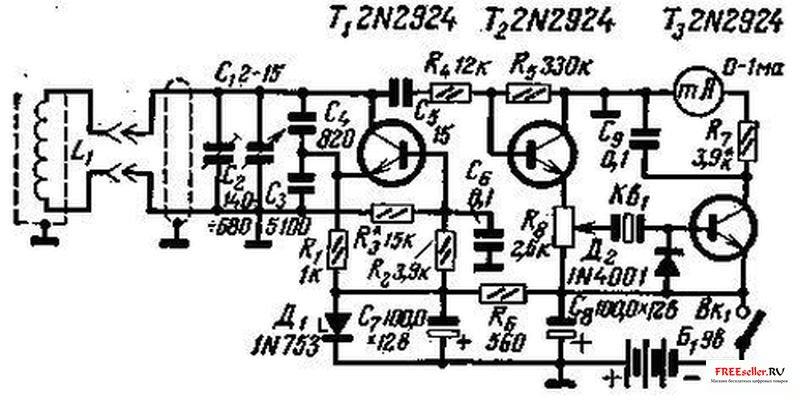 Электронный кодовый замок для