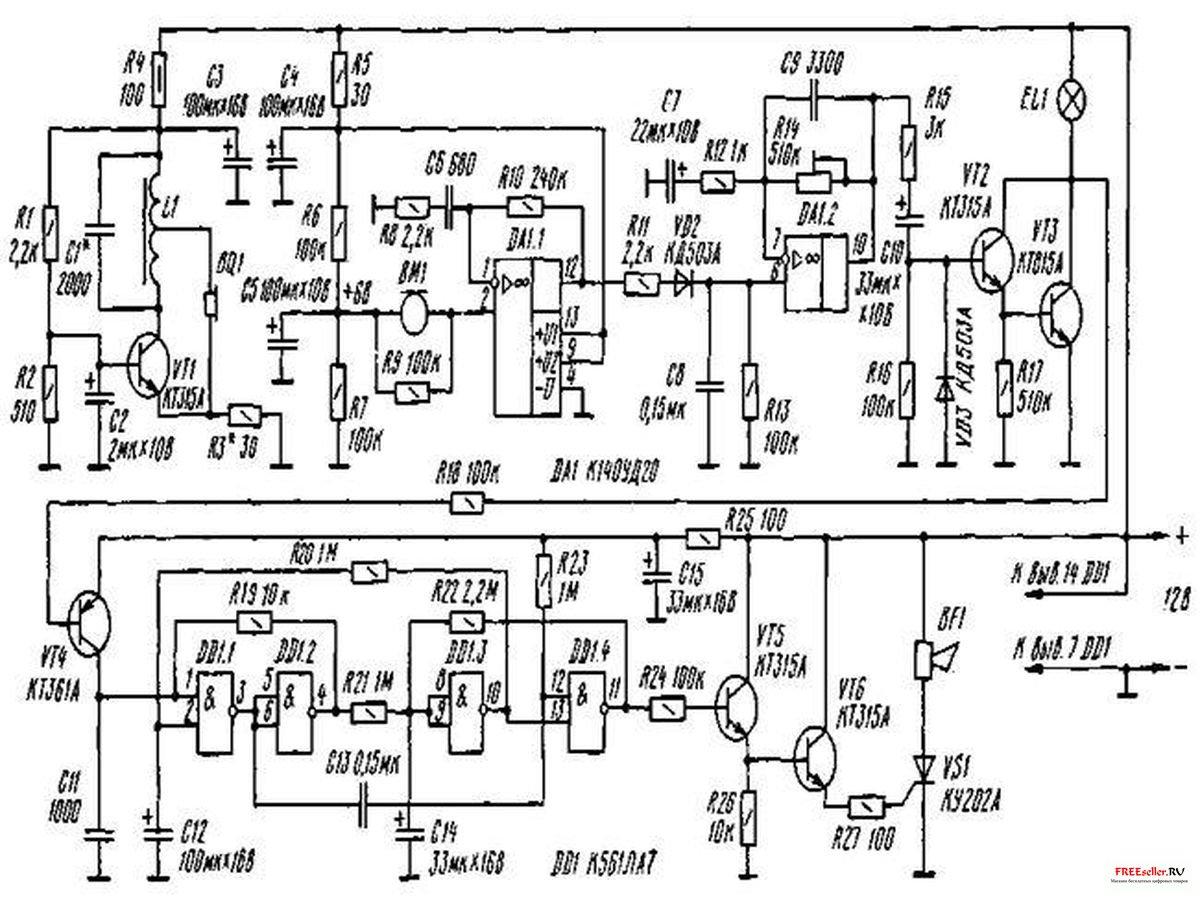 конструкции схемы ультразвуковые
