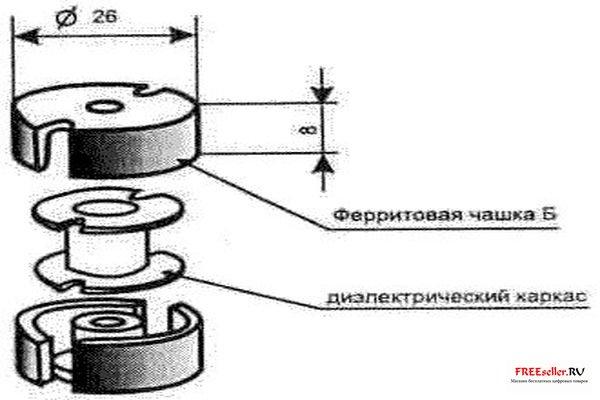 Электрошокер Кобра (Шмель или