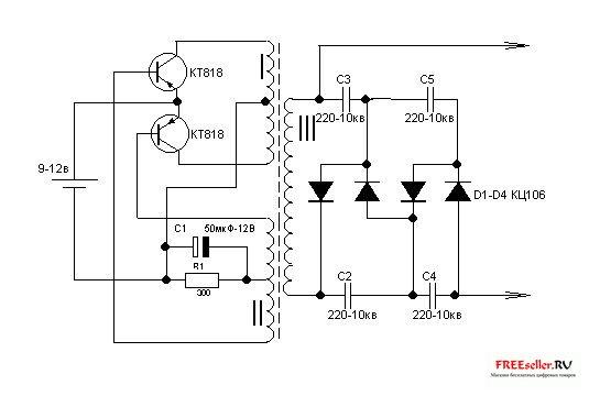 Схема электрошокера.