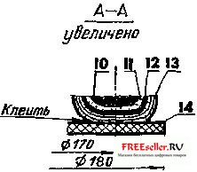 Выделяемый в последнем сигнал разностной частоты поступает...  В схему дополнительно введен транзистор VT1.