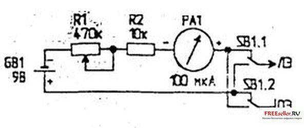 Схема электрического стула для