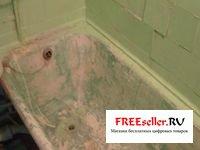 Технология восстановления эмалированного покрытия