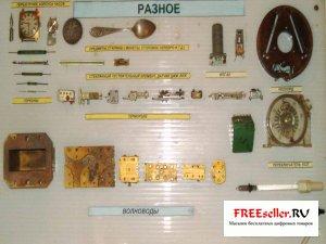 Часы, герконы, реохорды, переключатели, волноводы, стеклянные электроды из которых можно получить золото.