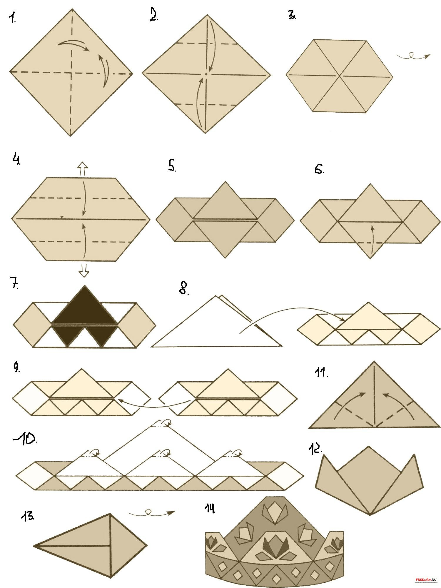 Как сделать декоративную корону из бумаги.