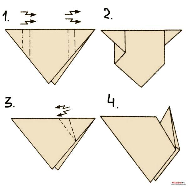 Условные обозначения оригами  Из Бумаги