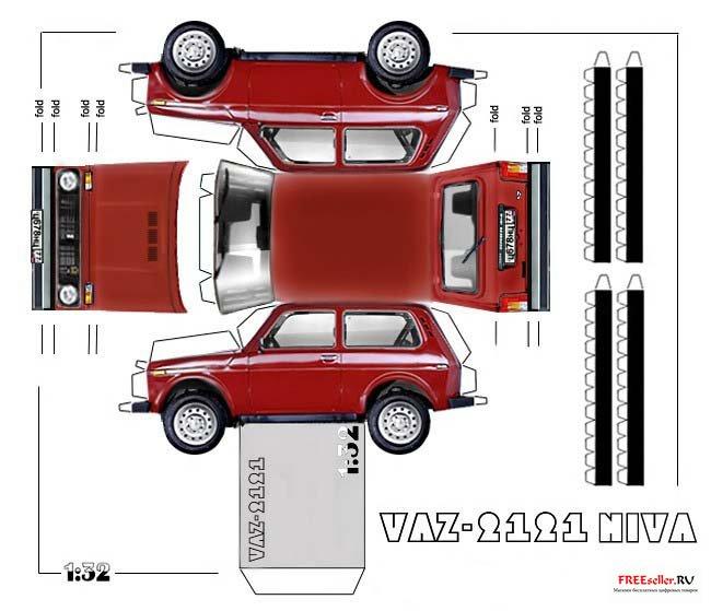 Бумажная модель автомобиля Ваз 2121 (3-х дверная Нива).