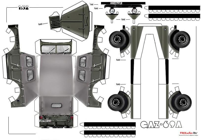 Бумажная модель автомобиля ГАЗ