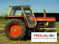 Мини трактор Кристалл 8011