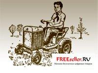 Мини трактор из мотороллера