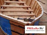 Саморобна дерев'яна човен - найцікавіші саморобки