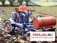 Мини трактор для полива