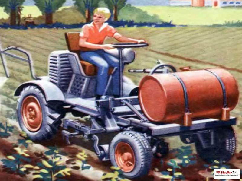 Рис. 2. внешний вид мини трактора для полива.