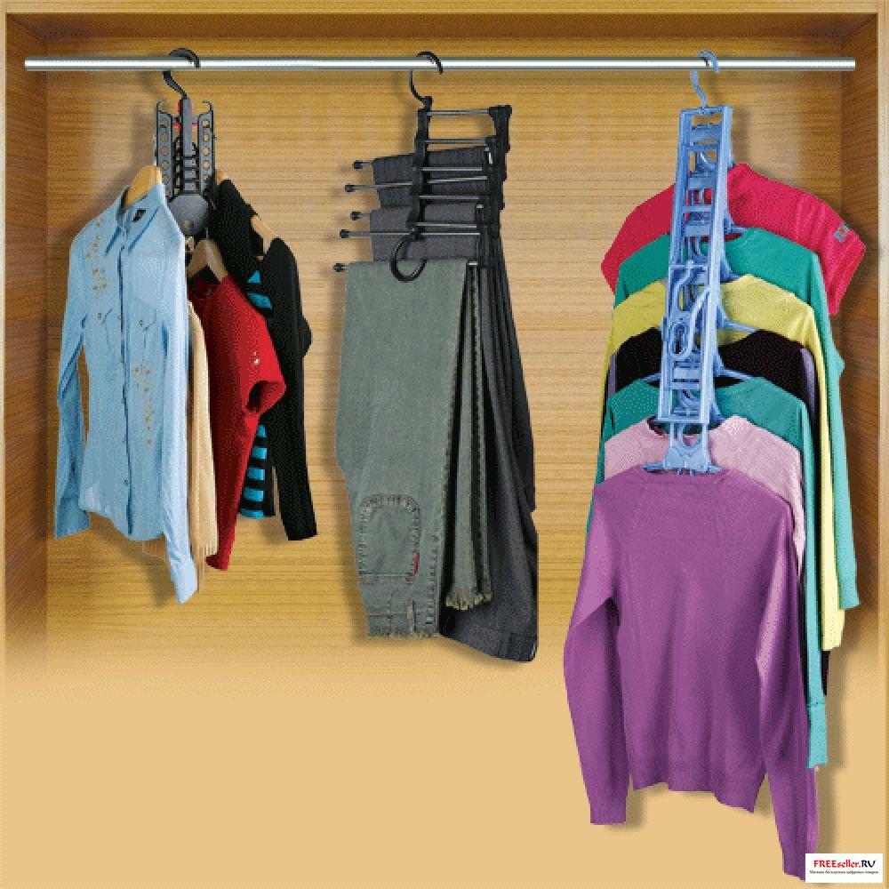 Вешало для одежды складываемая