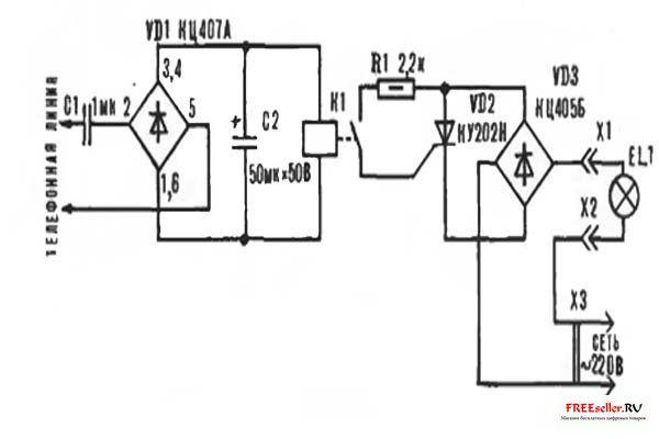 Рис. 1. Электрическая схема светового индикатора телефонных звонков.