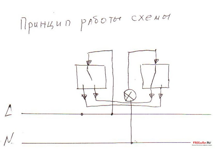 схема проходного выключателя - Схемы.
